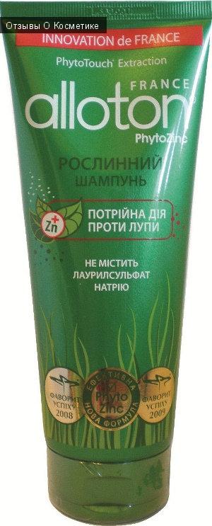 Alloton - репейный шампунь для волос