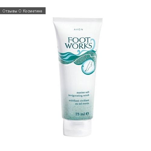 Avon Foot Works - скраб для ног тонизирующий