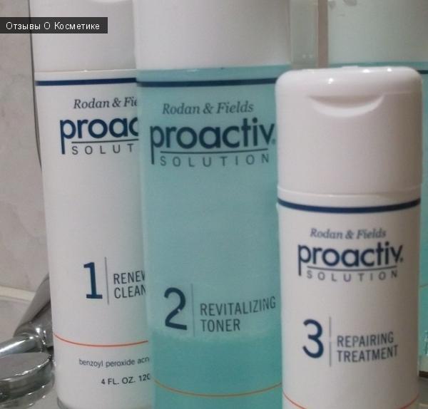 Proactive Solution  - трехшаговая система
