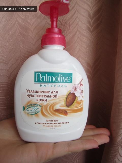 Жидкое мыло Palmolive Натурэль
