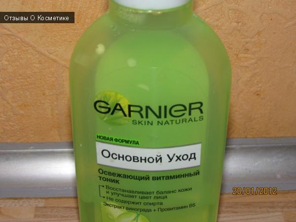 Тоник «Основной уход» для нормальной и смешанной кожи от Garnier