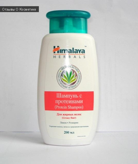 Гималаи шампунь для жирных волос